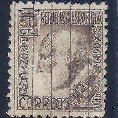 Sellos: EDIFIL 680 SANTIAGO RAMÓN Y CAJAL 1934. BUEN CENTRADO.. Lote 132371450