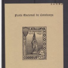 Sellos: 1937 MINI HOJA** PI DE LLOBREGAT SOFIMA 3 FESTA NACIONAL DE CATALUNYA 1714-1937 VC 35€. Lote 132383187