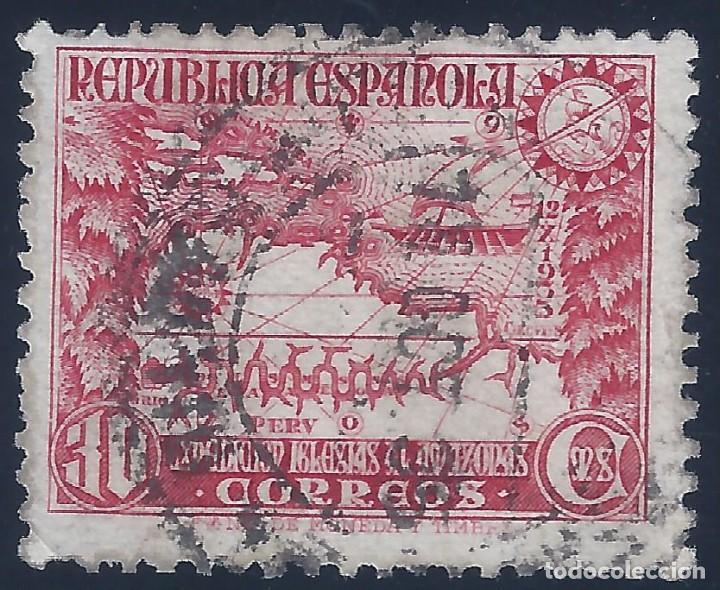 EDIFIL 694 EXPEDICIÓN AL AMAZONAS 1935. EXCELENTE CENTRADO. MATASELLOS DE 16-10-1935. (Sellos - España - II República de 1.931 a 1.939 - Usados)