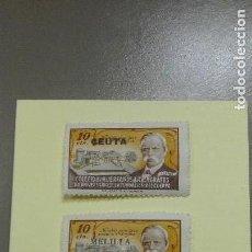 Sellos: SELLOS COLEGIO DE HUERFANOS DE TELEGRAFOS. 10 CTS. CEUTA Y MELILLA.. Lote 116298671