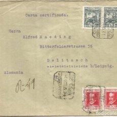 Sellos: SEGUNDA REPUBLICA MADRID 1935 CC CERTIFICADA A ALEMANIA LOPE DE VEGA LITERATURA TEATRO VALORES 15-30. Lote 132719334
