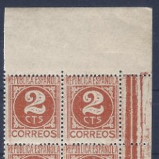 Sellos: EDIFIL 731 CIFRA Y PERSONAJES 1936-1938 (BLOQUE DE 4). MNH **. Lote 132778730