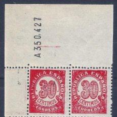 Sellos: EDIFIL 750 CIFRAS 1938 (VARIEDAD...ERROR COMPOSICIÓN FLORONES DE LOS SELLOS DE LA IZQUIERDA). MNH **. Lote 132779594