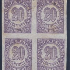 Sellos: EDIFIL 748S CIFRAS 1938 (VARIEDAD...MANCHA BLANCA). VALOR CATÁLOGO SUPERIOR A 90 €. LUJO.. Lote 132810242
