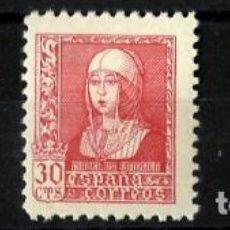 Sellos: 1938 ISABEL LA CATOLICA EDIFIL 855 - 857/58** . Lote 133308242