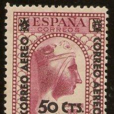 Sellos: ESPAÑA EDIFIL 782** MNH 50 CTOS SOBRE 25 CTOS MONSERRAT AÉREO 1938 NL1237. Lote 133332490