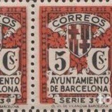 Sellos: 11- AYUNTAMIENTO DE BARCELONA - EDIFIL 11 SPH - NO CATALOGADO - VARIEDAD TRIO CON PAREJA HORIZONTAL. Lote 294143423