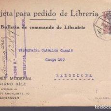 Sellos: CM3-50- TARJETA PEDIDO LIBRERÍA MODERNA SANTANDER 1932. AMBULANTE. Lote 133976466