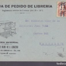 Sellos: CM3-50- TARJETA PEDIDO LIBRERÍA LINACERO VITORIA 1932. Lote 133976638