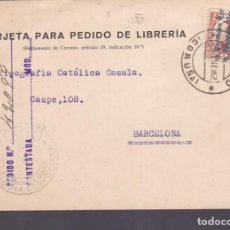 Sellos: CM3-51- TARJETA PEDIDO LIBRERÍA PORTO CORUÑA 1932. Lote 133983642