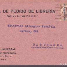 Sellos: CM3-59- TARJETA POSTAL PEDIDO LIBRERÍA UNIVERSAL BILBAO 1932. Lote 133984374