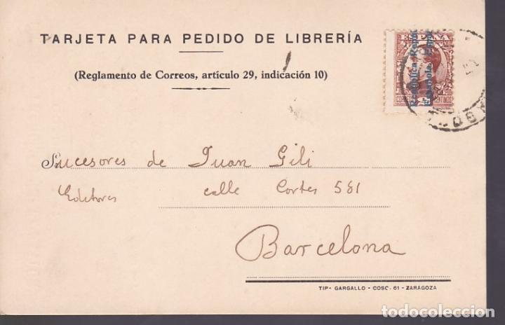 CM3-59- TARJETA POSTAL PEDIDO LIBRERÍA FRANCISCO GOMEZ PASTOR ZARAGOZA 1932 (Sellos - España - II República de 1.931 a 1.939 - Cartas)