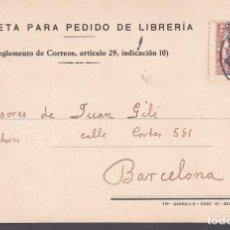 Sellos: CM3-59- TARJETA POSTAL PEDIDO LIBRERÍA FRANCISCO GOMEZ PASTOR ZARAGOZA 1932. Lote 133984390