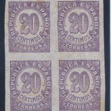 Sellos: EDIFIL 748S CIFRAS 1938. EXCELENTE BLOQUE DE 4 SIN DENTAR. VALOR CATÁLOGO SUPERIOR A 90 €. LUJO.. Lote 134060962