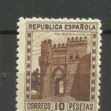 Sellos: ESPAÑA SELLO NUEVO 1938. Lote 134061234