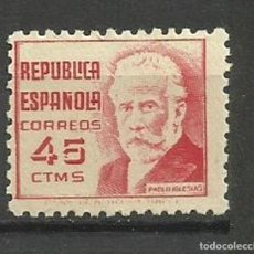 Sellos: ESPAÑA SELLO NUEVO 1939. Lote 134061374