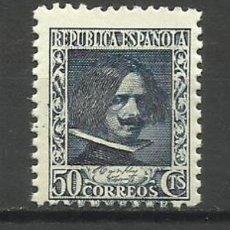 Sellos: ESPAÑA SELLO NUEVO 1936. Lote 134061494