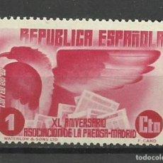 Sellos: ESPAÑA SELLO NUEVO 1936. Lote 134061534