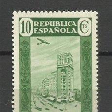 Sellos: ESPAÑA SELLO NUEVO 1936. Lote 134061570