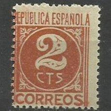 Sellos: ESPAÑA SELLO NUEVO 1936. Lote 134061602