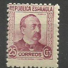 Sellos: ESPAÑA SELLO NUEVO 1935. Lote 134061662