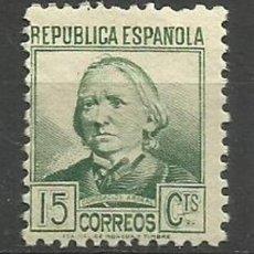 Sellos: ESPAÑA SELLO NUEVO 1938. Lote 134061698