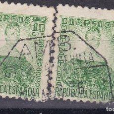 Sellos: VV30- MARIANA PINEDA MATASELLOS AMBULANTE VALENCIA- SEVILLA. Lote 134101054