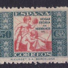 Sellos: VV1- BENÉFICOS EDIFIL 5. CLAVE NUEVO* LIGERA SEÑAL DE FIJASELLOS. Lote 134121954