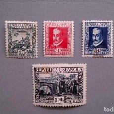 Sellos: SUB- ESPAÑA - 1935 - EDIFIL 690/693 - MH* - NUEVOS - SERIE COMPLETA - CENTRADOS - MARQUILLADOS.. Lote 134333334