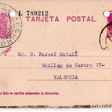 Sellos: TARJETA POSTAL DE LA REPUBLICA ESPAÑOLA.. Lote 134753190
