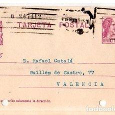 Sellos: TARJETA POSTAL DE LA REPUBLICA ESPAÑOLA.. Lote 134753298