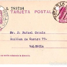 Sellos: TARJETA POSTAL DE LA REPUBLICA ESPAÑOLA.. Lote 134753414