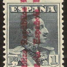 Sellos: ESPAÑA EDIFIL 602* MH 1 PESETA PIZARRA SOBRECARGA REPÚBLICA 1931 NL973. Lote 134791910