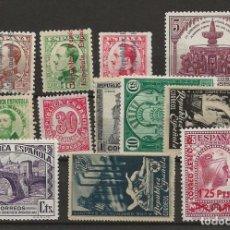 Sellos: R43/ LOTE SELLOS REPUBLICA, NUEVOS **/*. Lote 134795794