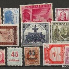Sellos: R43/ LOTE SELLOS REPUBLICA, NUEVOS **/*. Lote 134796054