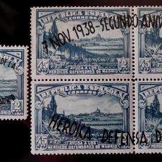 Sellos: EDIFIL 789-90, EN NUEVO Y SIN CHARNELA.. Lote 135027510