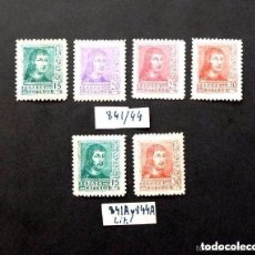 Sellos: FERNANDO EL CATOLICO - EDIFIL 841-844 Y 841A Y 844A - 6 SELLOS NUEVOS. Lote 135155010