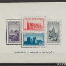 Sellos: R43/ ESPAÑA , EDIFIL 847, MNH **, 1938, CATALOGO 120,00€. Lote 135161954