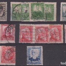 Sellos: 1933 REPUBLICA ESPAÑOLA VARIOS VALORES. Lote 135283458