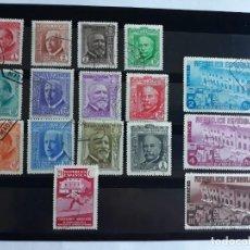 Sellos: SERIE COMPLETA. ESPAÑA 1936. REPUBLICA. ASOCIACIÓN DE LA PRENSA. EDIF 695 A 710 USADO. Lote 135364606