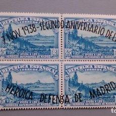 Sellos: ESPAÑA - 1938 -II REPUBLICA - EDIFIL 790 - MNH** - NUEVO - LA DEFENSA DE MADRID - VALOR CATLOGO 43€.. Lote 143641988