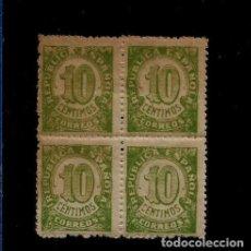 Sellos: II REPUBLICA - CIFRAS - EDIFIL 746 - 1938 - BLOQUE DE CUATRO. Lote 135588402