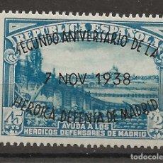 Sellos: R60/ ESPAÑA EDIFIL 789, MNH **, 1938, CATALOGO 7,75€, ... DEFENSA DE MADRID. Lote 149834498