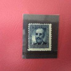 Timbres: SELLO NUEVO GOMA ORIGINAL SIN CHARNELA ESPAÑA II REPUBLICA EDIFIL 739 AÑO 1937. Lote 135648051