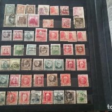 Sellos: 50 SELLOS REPÚBLICA ESPAÑOLA ALGUNOS SOBRECARGADOS VIVA ESPAÑA BILBAO 1937. Lote 135880850