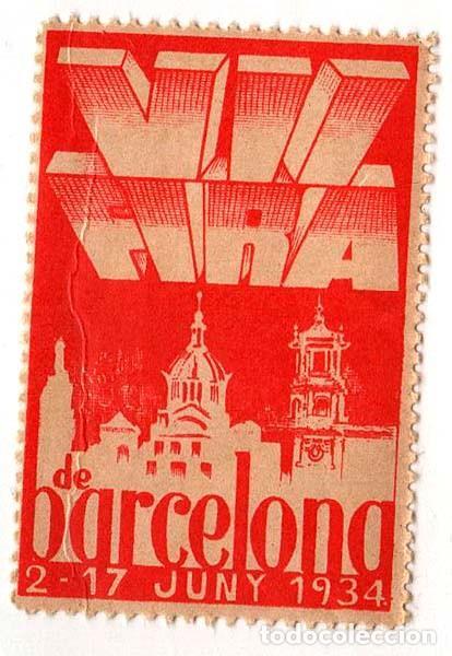 VII FIRA DE BARCELONA - 2-17 JUNY 1934 (Sellos - España - II República de 1.931 a 1.939 - Nuevos)