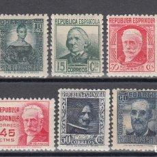 Sellos: ESPAÑA,1936 - 1938 EDIFIL Nº 731 / 740 /**/, CIFRAS Y PERSONAJES, . Lote 136654718