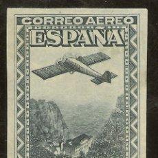 Sellos: ESPAÑA EDIFIL 654* MH SIN DENTAR 1 PESETA PIZARRA MONSERRAT AÉREO 1931 NL612. Lote 137166378