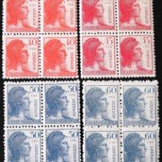 Sellos: EDIFIL 751-54, BLOQUE DE 4, NUEVO, SIN CHARNELA.. Lote 137276910