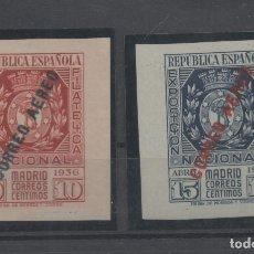 Sellos: ESPAÑA_EDIFIL Nº 727/28_EXPOSICION FILATELICA DE MADRID_VALOR 680 EUROS_VER FOTOS. Lote 137318526